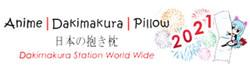 Anime Dakimakura Pillow Shop