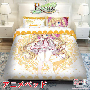 New Shizuru Nakatsu - Rewrite Japanese Anime Bed Blanket or Duvet Cover with Pillow Covers ADP-CP160810b