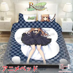 New Akane Senri - Rewrite Japanese Anime Bed Blanket or Duvet Cover with Pillow Covers ADP-CP160902