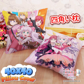 NEW Didn't I Say to Make My Abilities Average in the Next Life! - Noukin 40x40cm Square Anime Dakimakura Throw Pillow Cover FBZ798