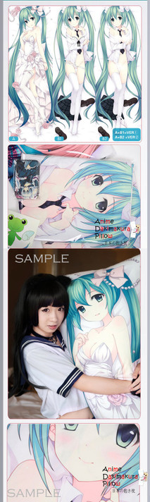 New Lost Universe Canal Vorfeed Anime Dakimakura Japanese Pillow Cover LU5