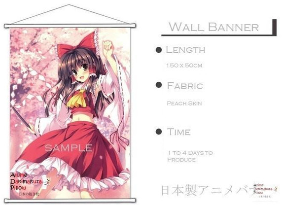 ADP Aria Kanzaki and Riko Mine - Aria the Scarlet Ammo Japanese Anime Wall Scroll Poster and Banner 8