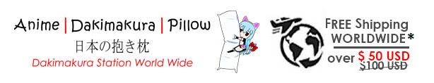 Anime Dakimakura Pillow Shop