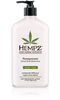 Hempz Herbal Moisturizer - Pomegranate - 17 oz.