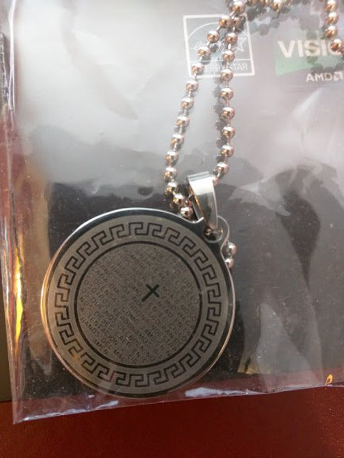 Stainless Steel Round Lords Prayer and Cross
