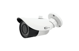 2MP BULLET V/F 2.8-12MM Varifocal Lens