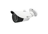 5MP BULLET CAMERA 3.3-12MM Varifocal Lens