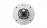 Sony SNC-EM632RC Outdoor IP Dome Camera