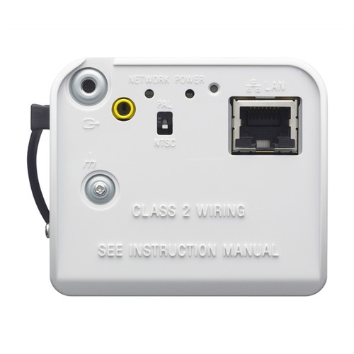 1080p Full HD Network Fixed Camera powered by IPELA ENGINE EX