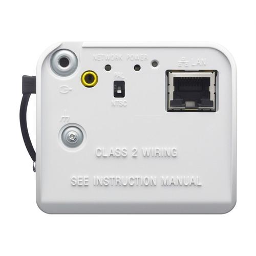 1080p Full HD Network Fixed Camera powered by IPELA ENGINE EX