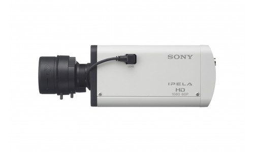 "1080p Full HD 1/2"" Network Camera Advanced Analytics"