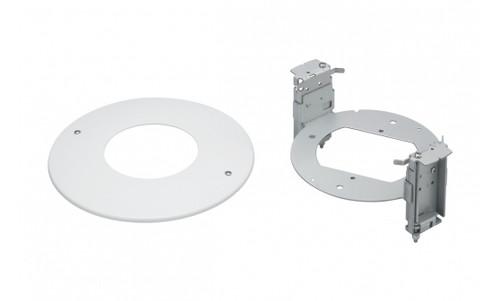 Flush Mount Kit (Sony Network and Analog Minidome Cameras)