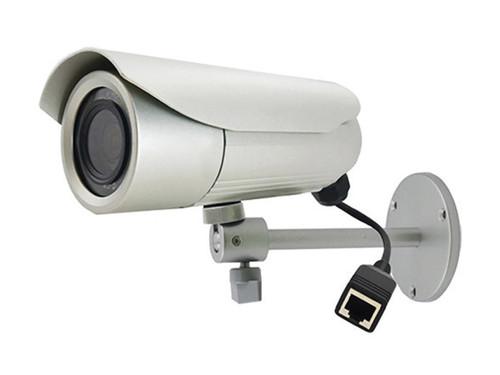 3MP Bullet w/ D/N, Adaptive IR, Varifocal lens