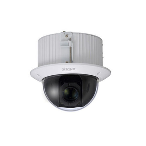 4MP 30x IP PTZ In-ceiling Dome Camera
