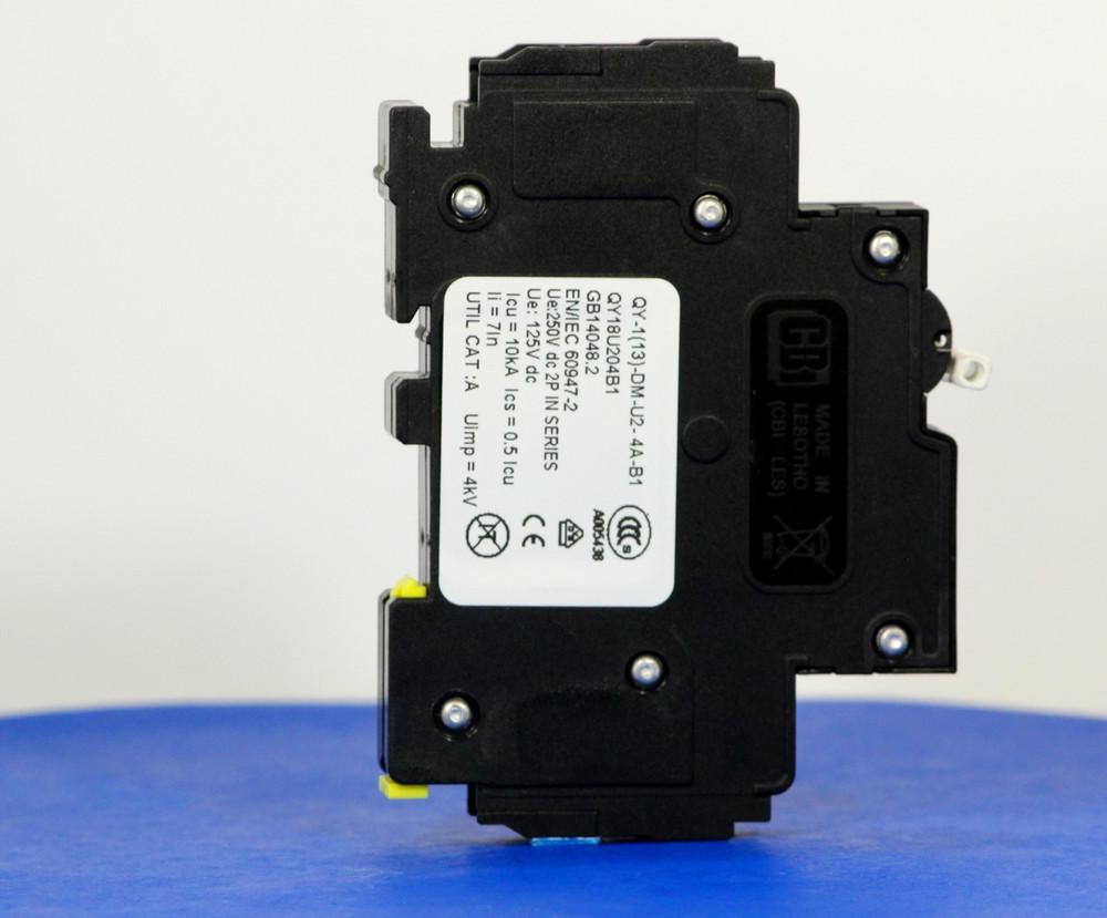 QY18U204B1 (1 Pole, 4A, 125VDC, UL Listed (UL 489))