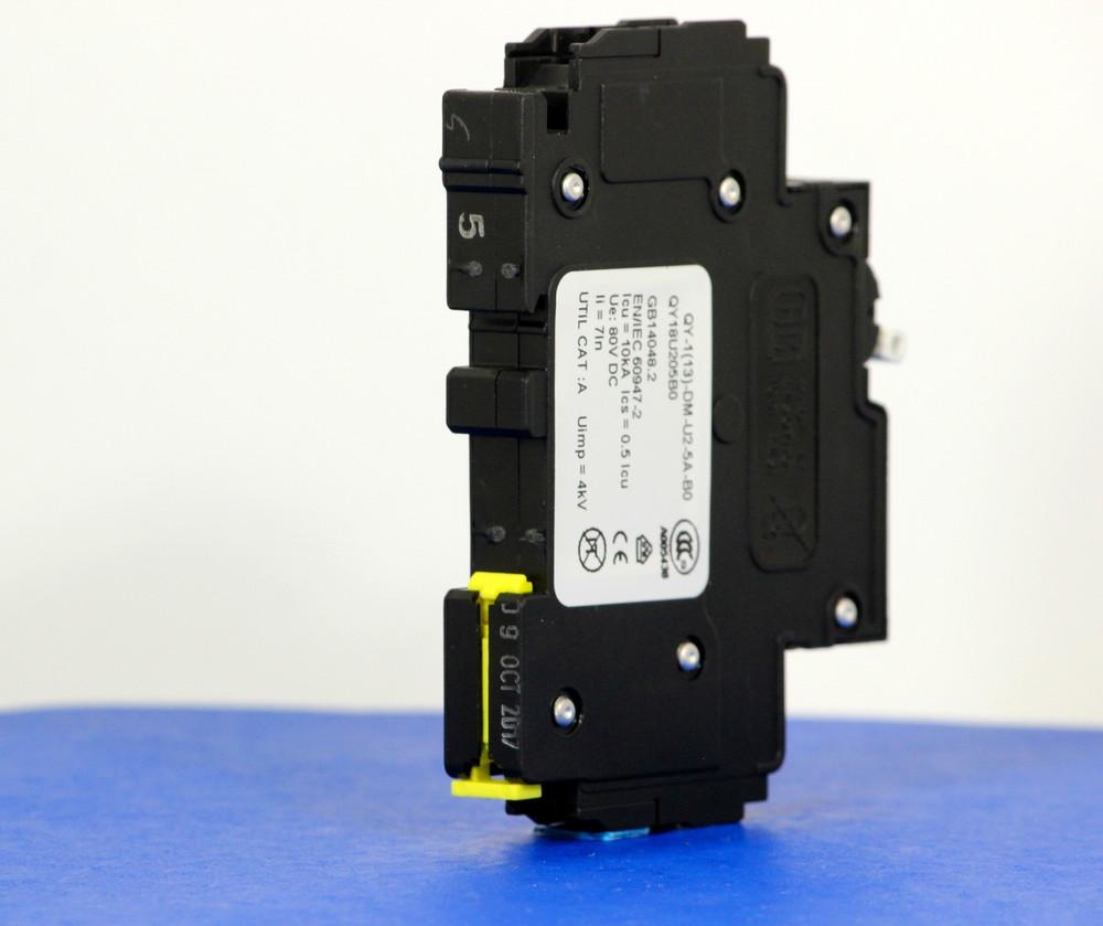 QY18U205B0 (1 Pole, 5A, 80VDC, UL Listed (UL 489))