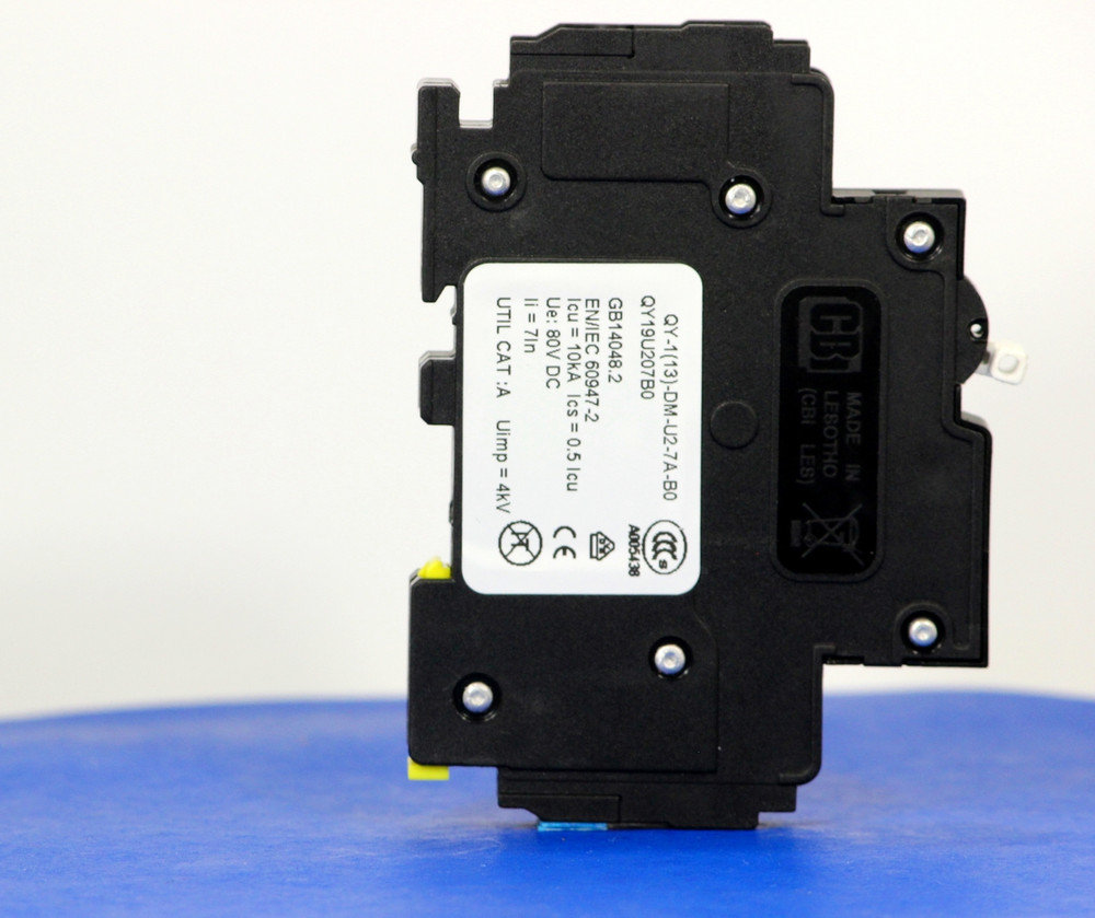 QY19U207B0 (1 Pole, 7A, 80VDC, UL Listed (UL 489))