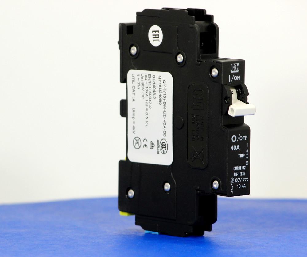 QY18U240B0 (1 Pole, 40A, 80VDC, UL Listed (UL 489))