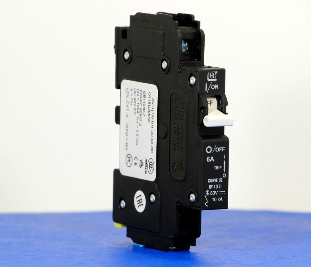 QY18U206B0 (1 Pole, 6A, 80VDC, UL Listed (UL 489))
