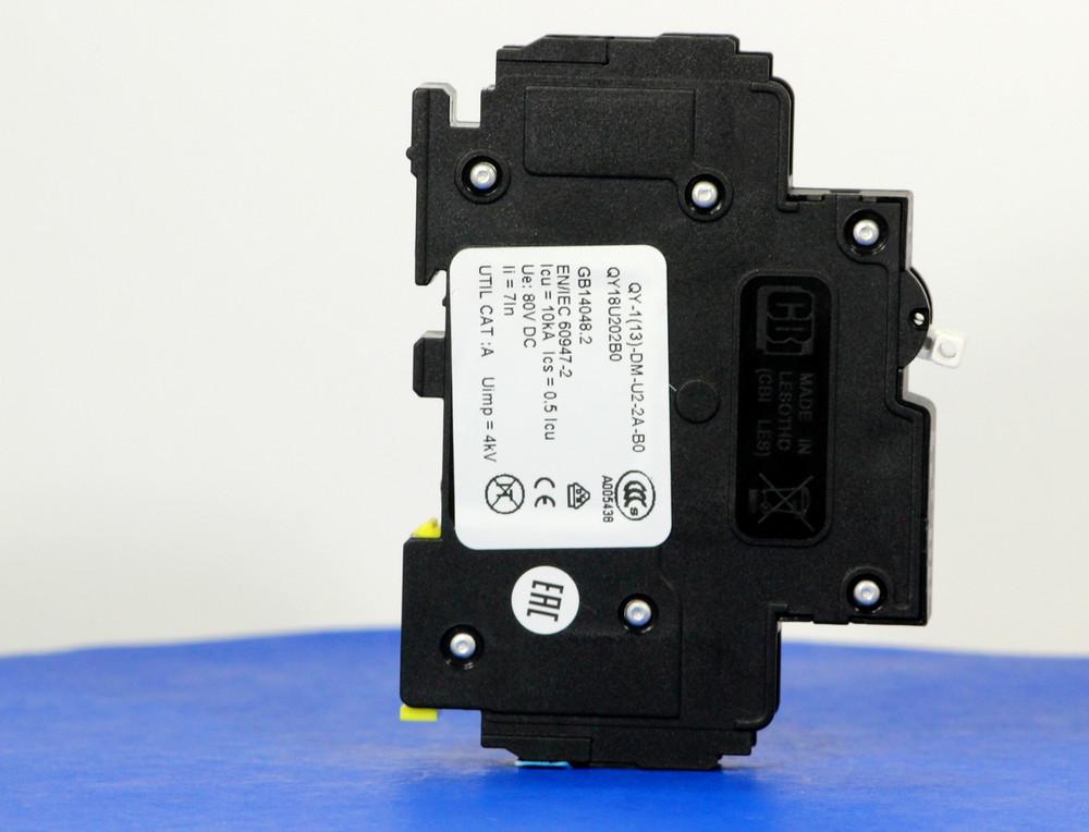 QY18U202B0 (1 Pole, 2A, 80VDC, UL Listed (UL 489))