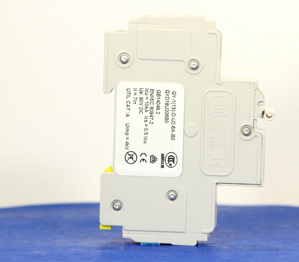 QYD18U206B0 (1 Pole, 6A, 80VDC, UL Listed (UL 489))