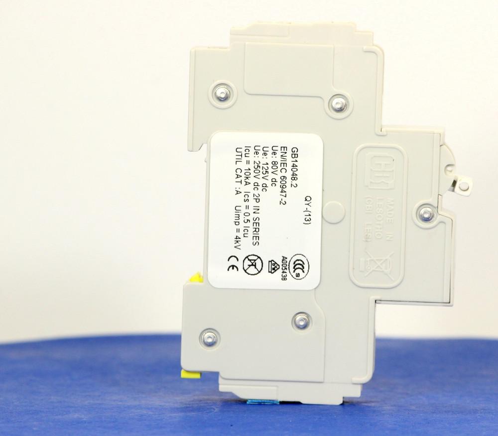 QYD18U210B0 (1 Pole, 10A, 80VDC, UL Listed (UL 489))