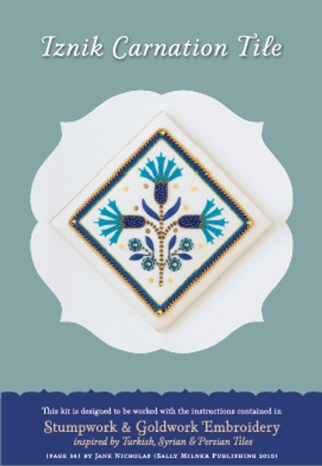 Iznik Carnation Tile