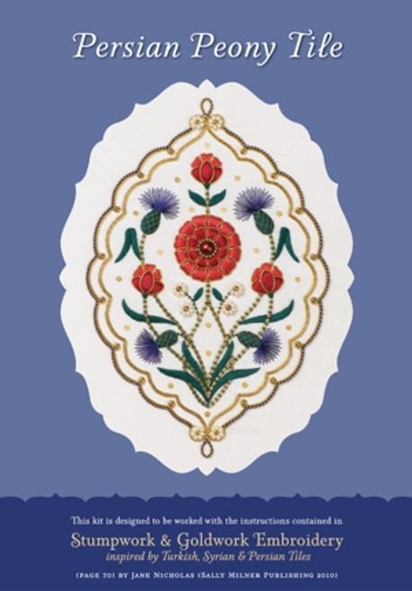 Persian Peony Tile