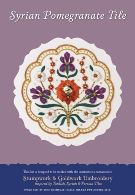 Syrian Pomegranate Tile