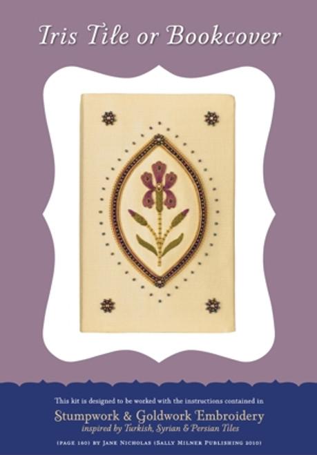 Iris Tile or Book Cover