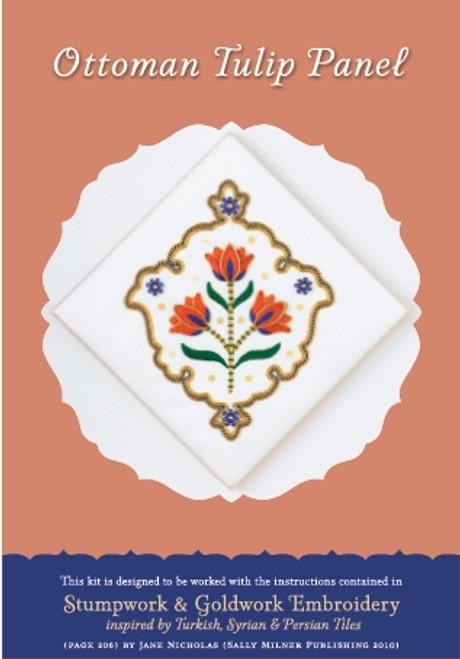 Ottoman Tulip Panel