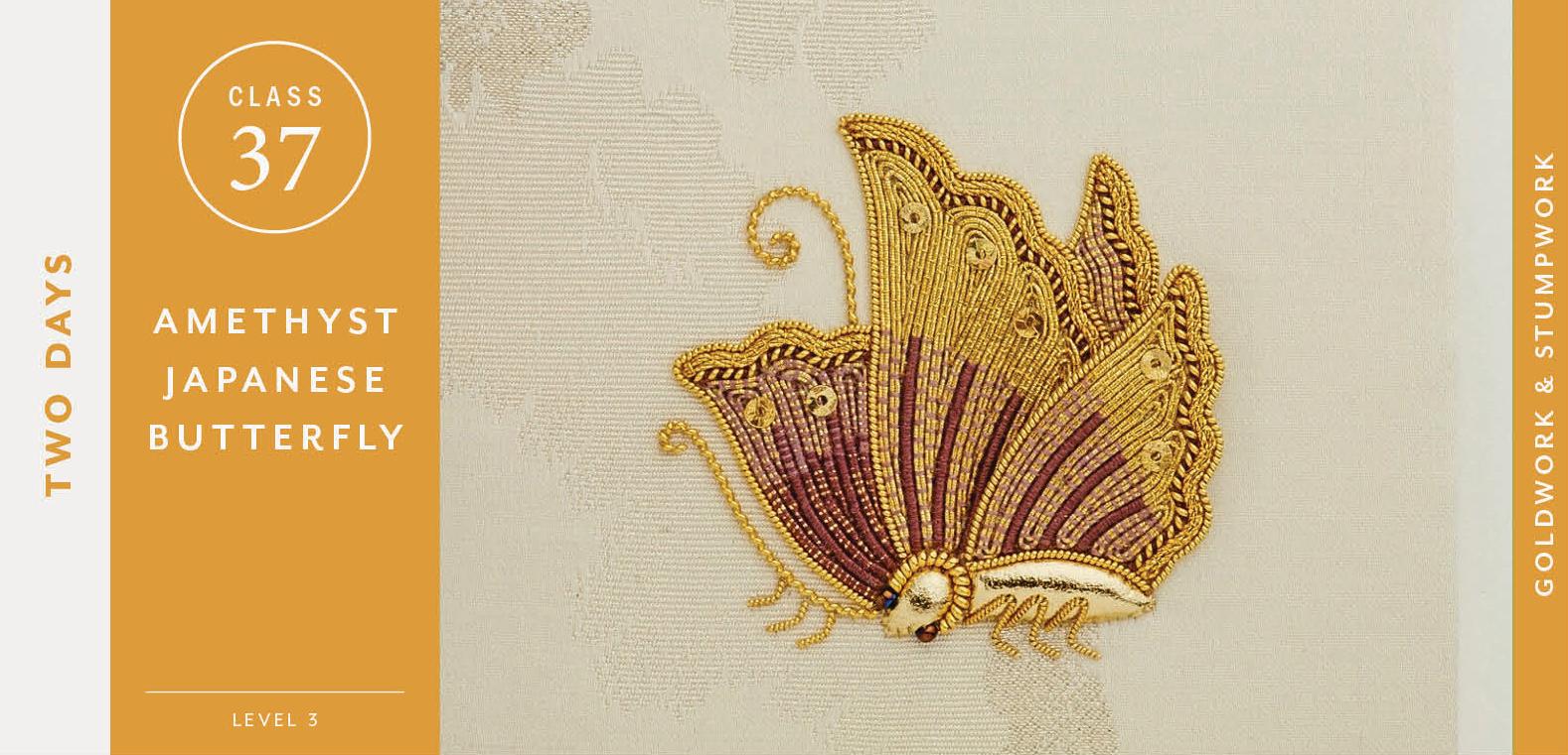 batb2020-nicholas-j-promo-butterfly.png