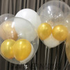 "12"" Triplet Balloon in a Balloon - Metallic Color (22 Colors)"