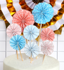 Assorted Pattern Paper Fan Cake Toppers (4pcs)