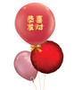 [CNY 2020] Gong Xi Fa Cai 恭喜发财 Balloons Bouquet