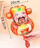 [CNY 2021] God of Fortune Foil Balloon with stick (20cm x 23.5cm)