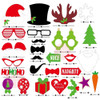 Christmas Party Photobooth Props (27-Deasigns). Exclusive for X'mas