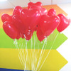 "12"" Standard Heart Latex Balloons (8 Colors)"