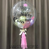 "Personalised Crystal Clear 24"" Transparent Balloons"