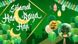 Beautify your home or office for Hari Raya Haji 2020