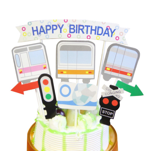 Train and Transportation Happy Birthday themed Cake Toppers (9pcs)