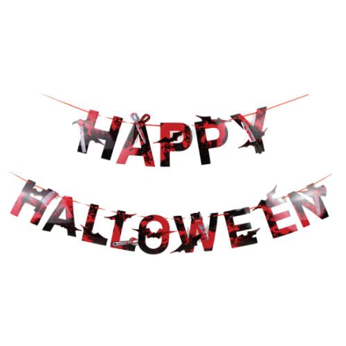 [Halloween] Happy Halloween Paper Bunting/Banner (2.5 Meter) - Horror Night