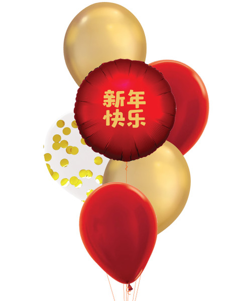 [CNY 2020] Modern Happy CNY 新年快乐 Balloons Bouquet