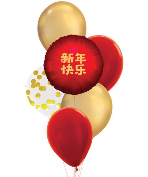 [CNY2021] Modern Happy CNY 新年快乐 Balloons Bouquet