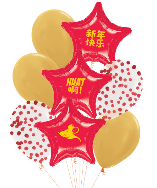 [CNY 2020] Ushering Year of Rat Balloons Bouquet