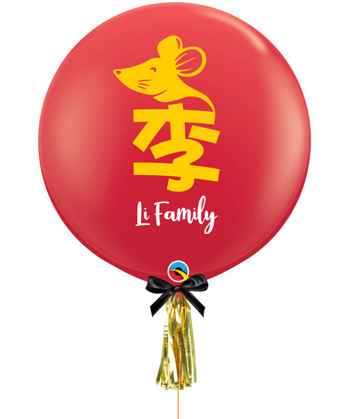 Personalised Family Surname Bai Jia Xing 百家姓 Jumbo Perfectly Round Latex Balloon
