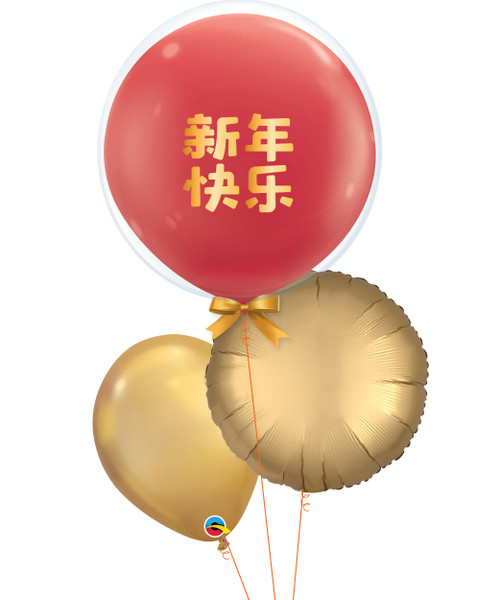 [CNY 2020] Happy CNY 新年快乐 Balloons Bouquet