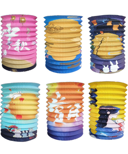 [Mid Autumn 月圆人团圆] Traditional Foldable Tanglung/Paper Lantern - 6pcs (assorted designs)