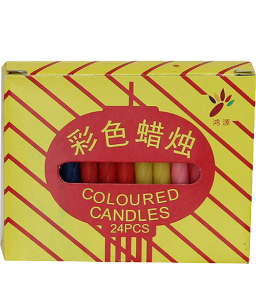 [Mid Autumn 月圆人团圆] Retro Colorful Flame Candles (24pcs/pack)