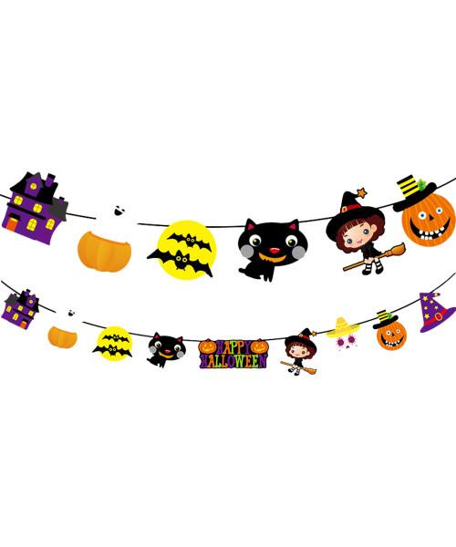 [Halloween] Happy Halloween Bunting (3meter) - Witch/Black Cat/Haunted House/Pumpkin